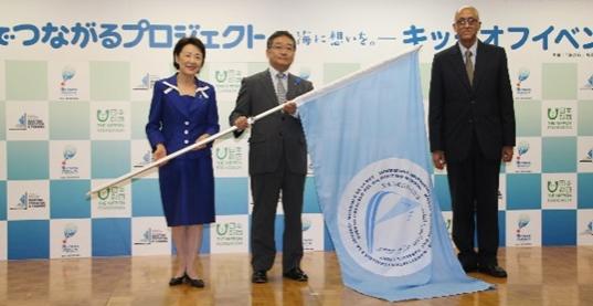 IMO世界海の日パラレルイベント実施国旗の引き渡し