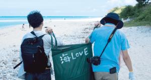 海でつながるゴミ拾い【海の日全国一斉アクション】