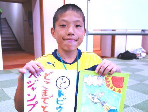 海と川のつながり学ぶ「かるた」作りで絆はぐくむ 山梨、静岡の児童が団結