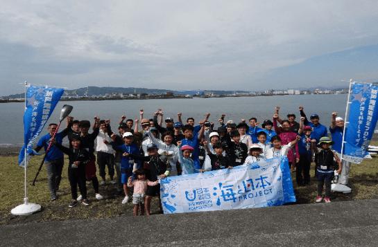 海洋スポーツ スタンドアップパドル体験&生息生物観察 ~海と日本PROJECT~