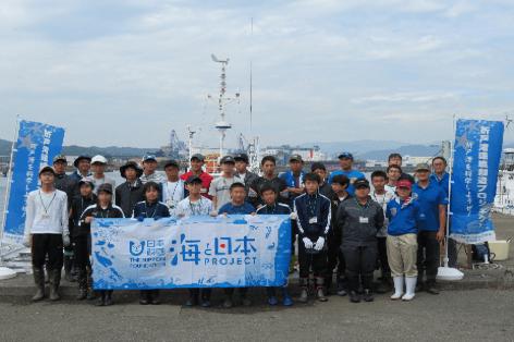 折戸湾環境創造プロジェクト ~海と日本PROJECT~