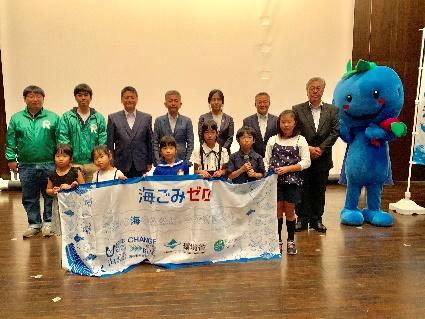 むつ湾クリーンアッププロジェクト 活動発表会