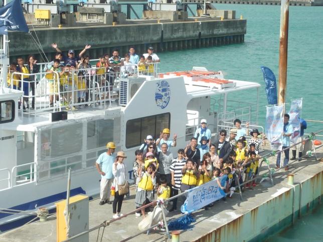 この地球で一番大きな工業製品「船」を見に行こう!! 〜海と日本PROJECT〜
