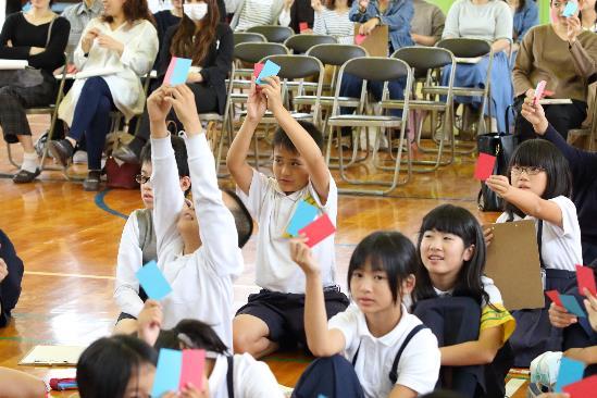 出張授業「<子どもと海のSDGs>SDGsってなんだろう 広島県広島市立中野東小学校 ~海と日本PROJECT~」