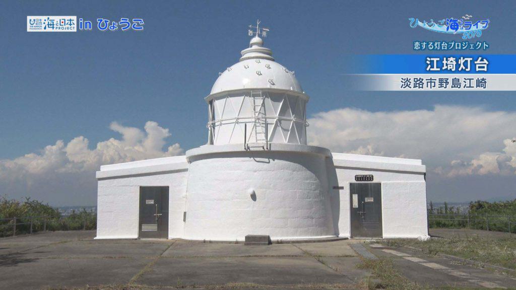 11月1日は「灯台記念日」。お気に入りの灯台を見つけてでかけませんか。