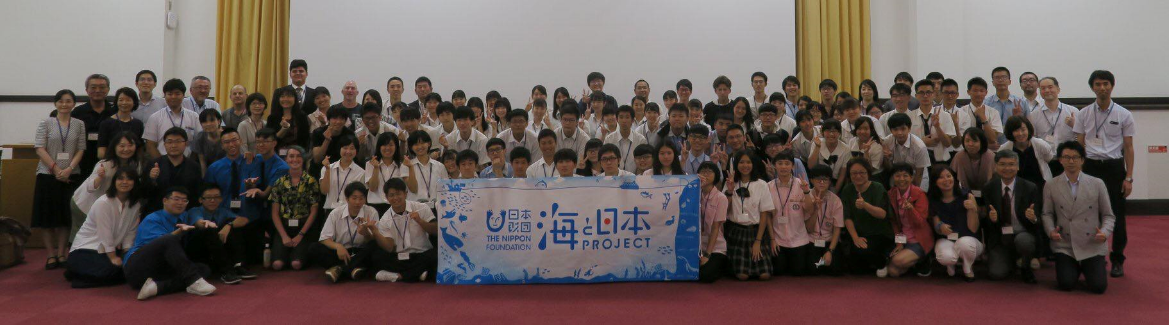 International Micro plastics Youth Conference 2019 〜海と日本PROJECT〜