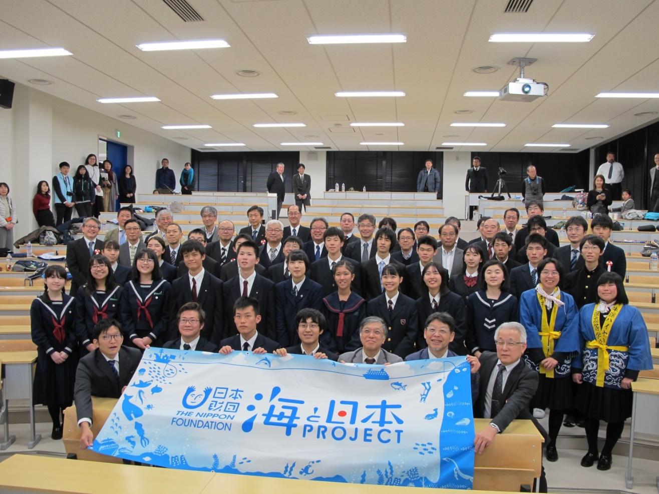 海の宝アカデミックコンテスト2019 全国大会 〜海と日本PROJECT〜