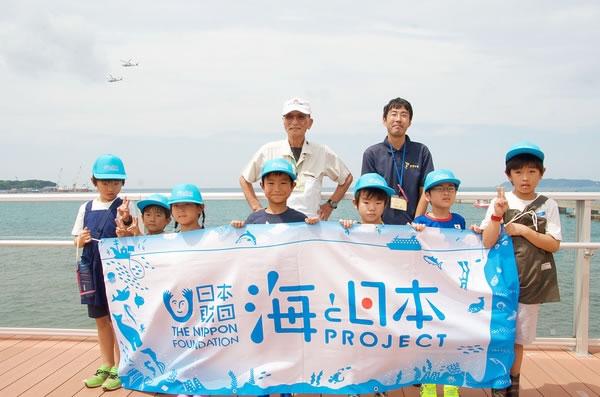 海の観光PRのお仕事をしよう!@千葉県  〜海と日本PROJECT〜