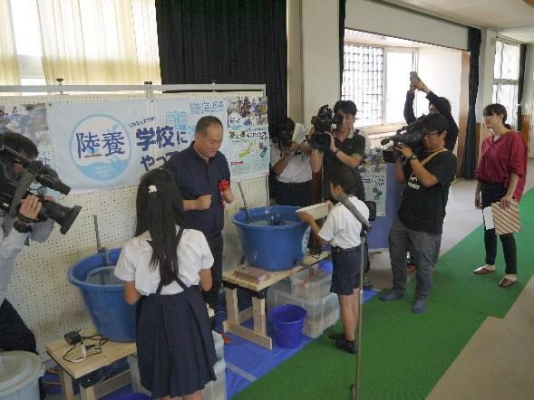 陸養プロジェクト2019 愛媛 ~海と日本PROJECT~