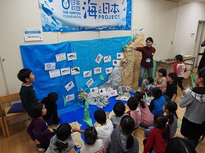 海を学ぼうスクール in 中野区 ~海と日本PROJECT~