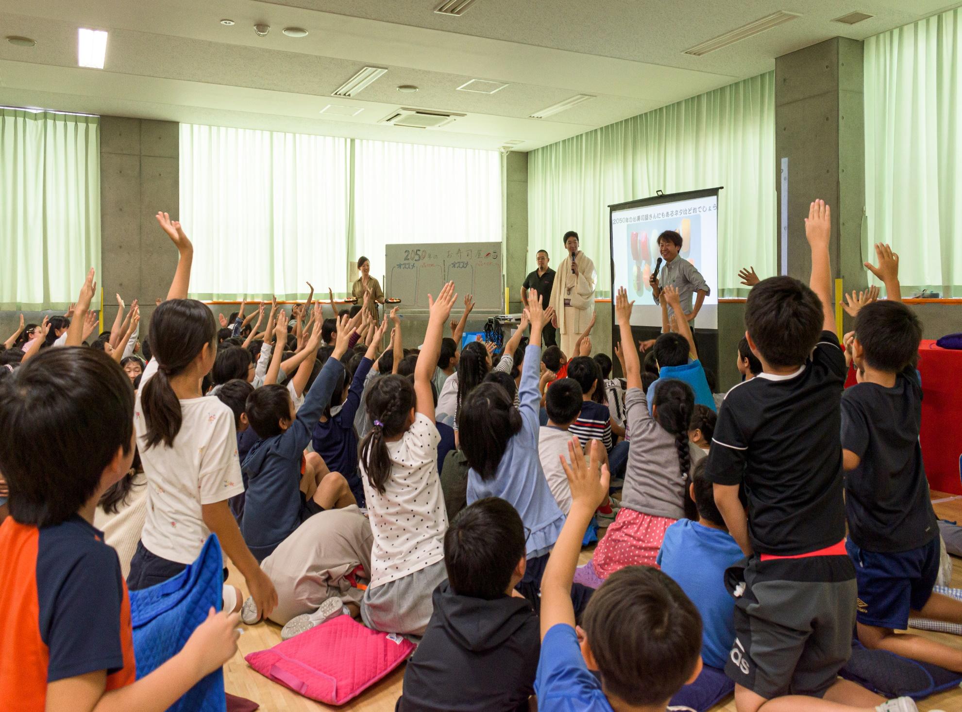 2019 海の親子寄席プロジェクト ~海と日本PROJECT~