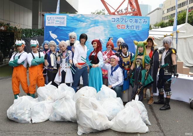 コスプレde海ごみゼロ大作戦 ~海と日本PROJECT~