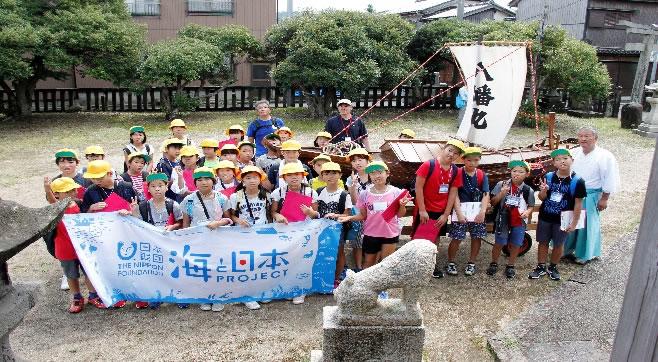日本遺産の港と海をつなぐ海洋教育ネットワーク事業 in 鳥取 ~海と日本PROJECT~