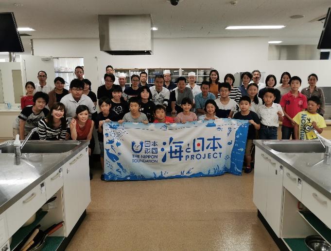 2019 さばける塾 in 京都 〜海と日本PROJECT〜