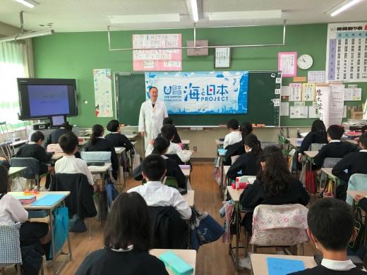 陸養プロジェクト2019 東京(台東)2 ~海と日本PROJECT~