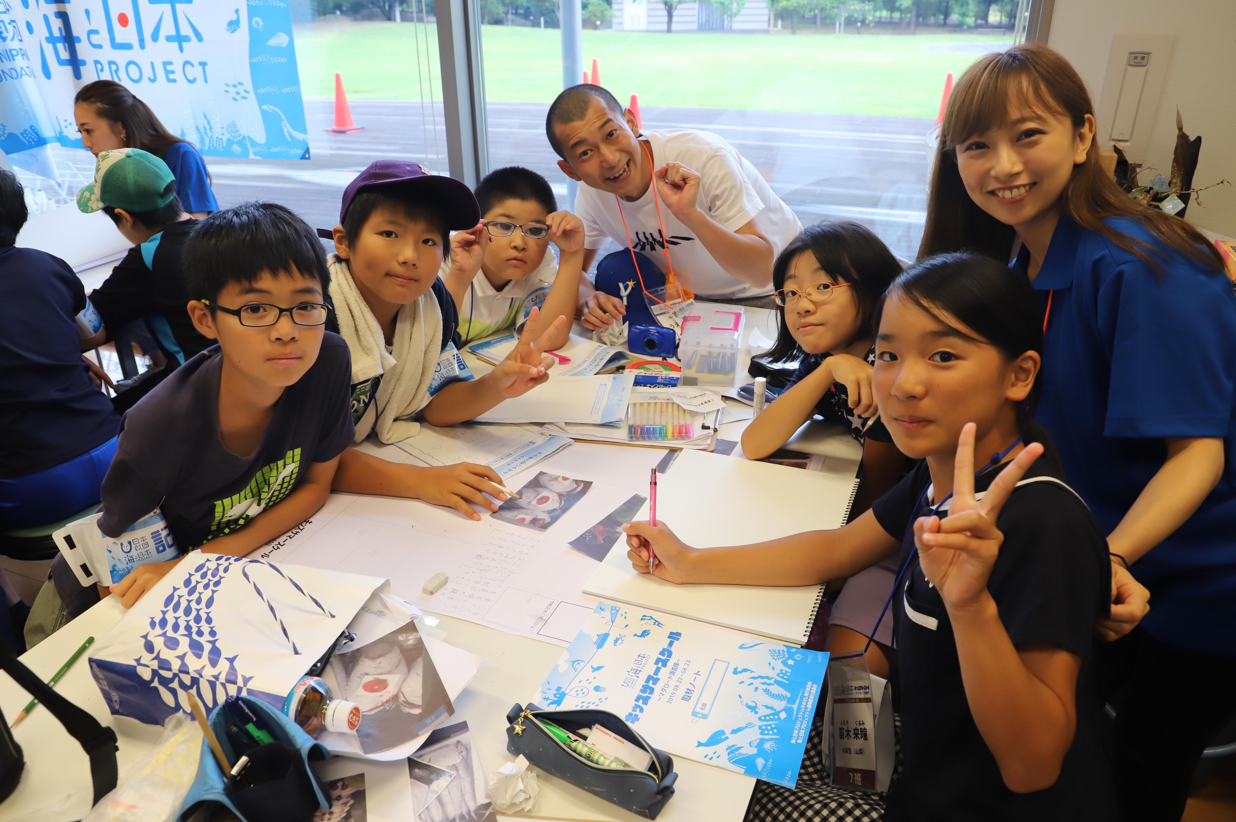 静岡はカツオの漁獲量日本一!「キッズサマースクール カツオ博士になろう!」を開催!