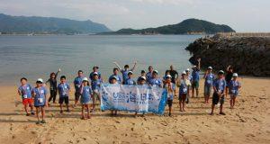 地元の海を学ぶ体験学習イベント、今年は秋まで全国各地で開催されています