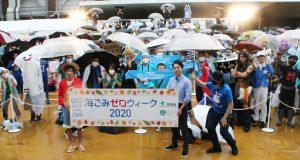 笹川会長と小泉進次郎環境大臣と一緒に「コスプレde海ごみゼロ大作戦!!2020」